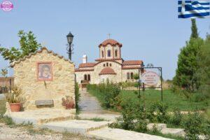 St.Paraskevi
